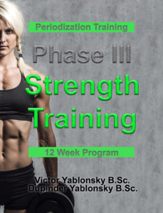 stronger learner faster her phase III bookcover